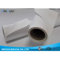 Buy cheap Inkjet Digital Printing Polyester Canvas Rolls , Wide Format Canvas Digital Print Fabric from wholesalers