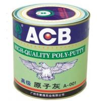 Buy cheap Alloy body High Temperature Putty For galvanized iron or electrolytic iron from wholesalers
