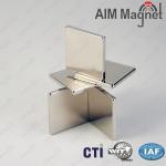 Buy cheap Strong N42 Rectangular Neodymium Magnet from wholesalers
