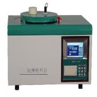 Buy cheap Coal Oxygen Bomb Calorimeter/ Oil Oxygen Bomb Calorimeter/ Paraffin Oxygen Bomb Calorimeter from wholesalers