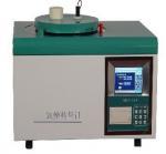 Buy cheap GDY-1A  coal calorific heat value Oxygen Bomb Calorimeter from wholesalers