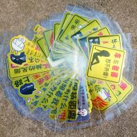 Buy cheap customized car stickers from wholesalers