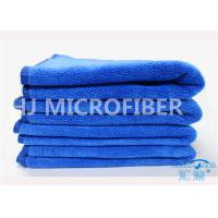 Buy cheap Professional Royal Blue Window Car Cleaning Cloth / Microfiber Drying Towel For Cars from wholesalers