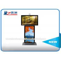 Buy cheap Dual Screen Digital Signage Advertising Kiosk With Android Software Custom Logo from wholesalers