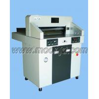 Buy cheap MY 670HP Program paper cutting machine/paper cutter/guillotine/paper trimmer from wholesalers