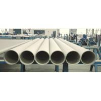 China Duplex Stainless Steel Pipe,Alloy 2507 Super Duplex Stainless Steel Pipes / Tubes ASTM / ASME A / SA789 A/SA790 A/SA928 for sale