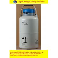 Buy cheap small size liquid nitrogen tank from wholesalers