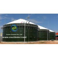 Buy cheap 100 000 Gallon Anaerobic Digester Tank For Organic Waste Treatment from wholesalers