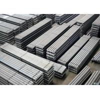 Buy cheap 2000 Series Aluminium Round Bar With Good Machinability High Strength from wholesalers