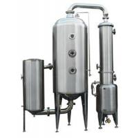 Buy cheap WZ Series External Circulating Single-Effect Concentrator from wholesalers