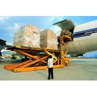 Buy cheap Guangzhou China to singapore door to door air express courier service from wholesalers