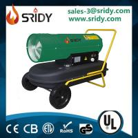 Buy cheap Sridy industrial gas heater hand-held portable heating plant construction as the working cultur from wholesalers