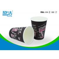 Buy cheap 12 OZ Coffee Paper Cups With Lids Spiral Design With 20 GSM PE Coated from wholesalers