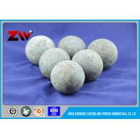 Buy cheap Technology forging and casting High Strength Grinding steel balls for ball mill / Power Plant from wholesalers