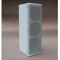 Buy cheap L453 Powavesound Compact Column PA Speaker 4.5 Inch White Slim Loudspeaker Point Source Speaker from wholesalers