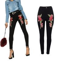 Buy cheap Embroidery Dark Black Ladies Jeans Pant High Rise Jeans For Women from wholesalers