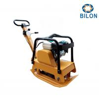 Buy cheap Two - Way Walk Type Vibratory Plate Compactor With Honda GX160 5.5HP Engine from wholesalers
