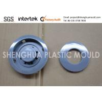 Buy cheap China Custom Molded Plastic Button and Ring Supplier from wholesalers
