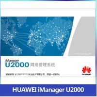 Buy cheap support huawei iManager  U2000  and T2000 from wholesalers