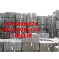 Buy cheap Beijing[seepage prevention materials/waterproof/geomembranes]supplier from wholesalers