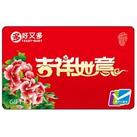 China Consumer favorite  Magnetic Cards / Spring Festival Gift Card with Full Red Color Printing on sale