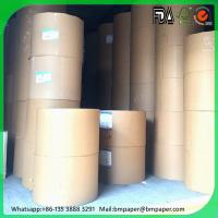 Buy cheap 660*960 700*1000mm couche paper C2S Glossy Coated Art Paper Art Card Paper board with sheets ream or roll package product