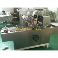 Buy cheap MG-300 Auto Cellophane Overwrapping Machine from wholesalers