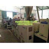 Buy cheap Plastic PVC high strength hollow wave roof tile making machine production line product