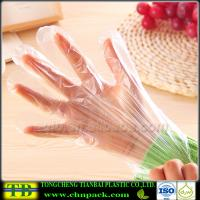 Buy cheap Cheap Disposable PE Gloves from wholesalers