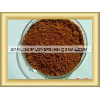 Buy cheap Sulphur Yellow 2(Sulphur yellow GC) 250% from wholesalers