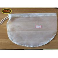 Buy cheap PP PE 5 Micron Liquid Nylon Filter Bag For Nut Milk / Coffee / Tea Filtering from wholesalers