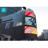 Buy cheap Outdoor Big LED Curtain Display High Performance And Low Power Consumption from wholesalers