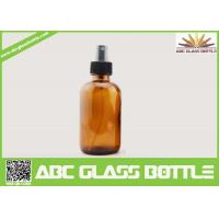 Buy cheap 2OZ Amber Boston Round Flat Glass Cough Syrup Bottle product