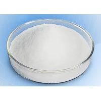 Buy cheap CAS 51-05-8 Local Anesthetic Drugs Procaine Hydrochloride Procaine HCL from wholesalers