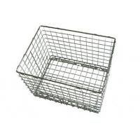 Buy cheap Processing basket product