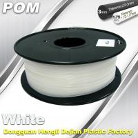 Buy cheap 3D Printer POM Filament Black and White 1.75 3.0mm High strength POM filament product