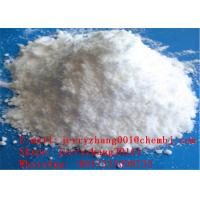 Buy cheap 99% Pure Glucocorticoid Steroids Dexamethasone Sodium 21-phosphate disodium salt CAS 2392-39-4 from wholesalers
