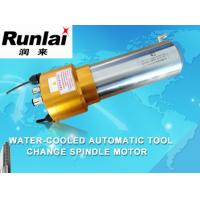 Buy cheap 80mm Electric Motor Spindle / Auto Tool Change Spindel For Acrylic from wholesalers