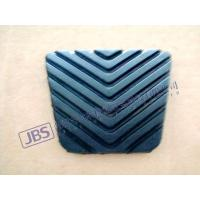 Buy cheap Automotive rubber brake pedal pad from wholesalers