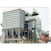 Buy cheap Industrial Electrostatic Precipitator Dust Collector for Coal Fired Power Plant from wholesalers