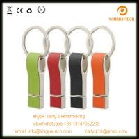 Buy cheap Promotion Leather USB Leather USB Disk 32GB Leather USB Flash Drive from wholesalers