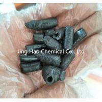 Buy cheap Black Solid Modified Coal Tar Pitch For Metallurgical Industry High Viscosity Binder from wholesalers