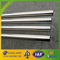 Buy cheap low price 201 stainless steel pipe,Professional stainless steel pipe factory in Shandong from wholesalers