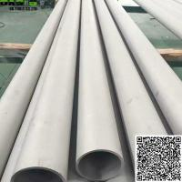 """Buy cheap High Quality 10"""" Seamless Stainless Steel Plein Tube for Fluid Transportation from wholesalers"""