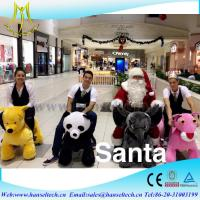 Buy cheap Hansel carnival rides and used kids mechanical bull riding ride on furry animal for sale from wholesalers