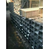 Buy cheap Rectangular / Square Steel Pipe Hollow Section Galvanzied / Black Annealing Steel Tube from wholesalers