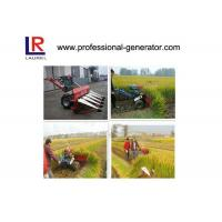 Buy cheap Small Paddy Rice Harvesting Agriculture Harvester For Muddy Land , ISO TUV from wholesalers
