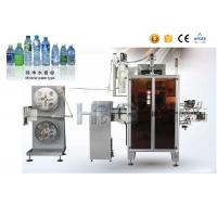 Buy cheap Pet Bottle Shrink Sleeve Labeling Machine With Shrink Tunnel / Steam Generator from wholesalers
