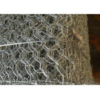 Buy cheap Gabion baskets for sale/Retaining wall gabion mesh/Stone gabion netting from stock from wholesalers