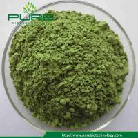 Buy cheap High water soluble Wheat Grass Juice Powder from wholesalers